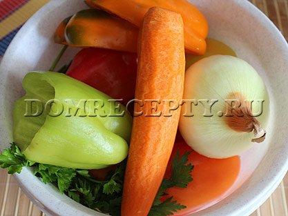 Шаг 1 - Подготавливаем овощи