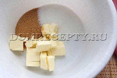 Соединяем масло с сахаром