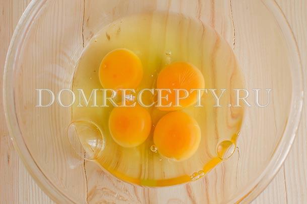 Слегка взбиваем яйца