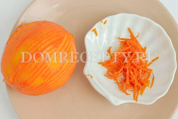 Снимаем с апельсина цедру