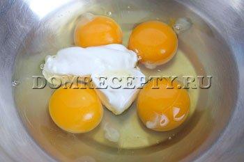 Пышный омлет в духовке - рецепт с фото - шаг 2