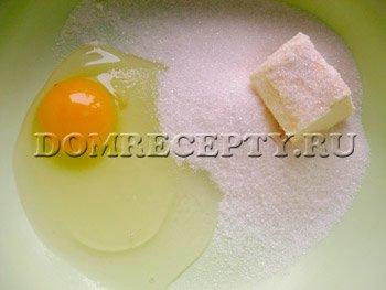 Соединяем яйцо, сахар и сливочное масло