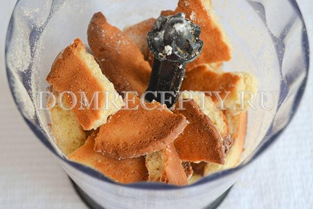 Измельчаем печенье в неоднородную крошку