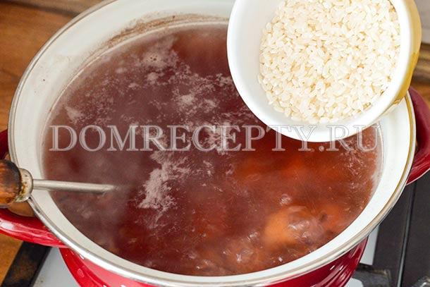 Добавляем круглый рис