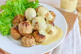 Фрикадельки с горчично-сливочным соусом
