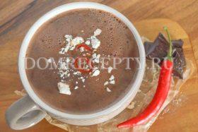 Горячий шоколад с перцем чили - рецепт с фото