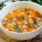 Как приготовить нут с овощами - рецепт с фото