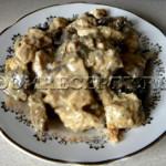 Курица с грибами и сыром в сметанном соусе