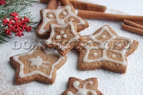Новогоднее имбирное печенье с корицей - рецепт с фото