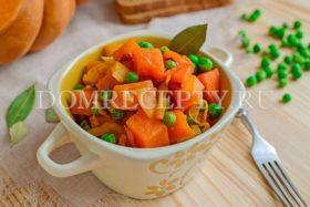 Овощное рагу с тыквой и капустой
