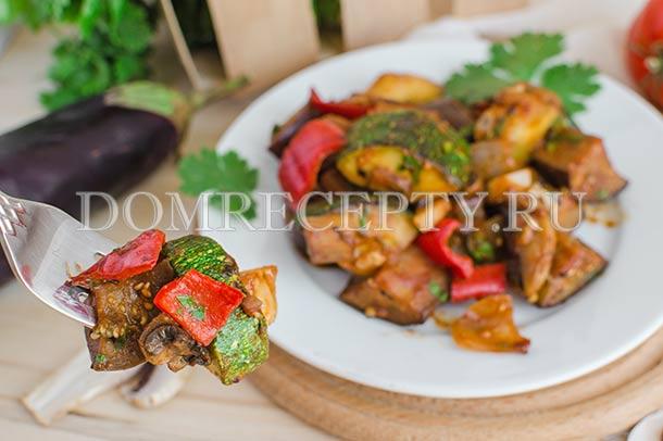 Овощное соте из кабачков и баклажанов