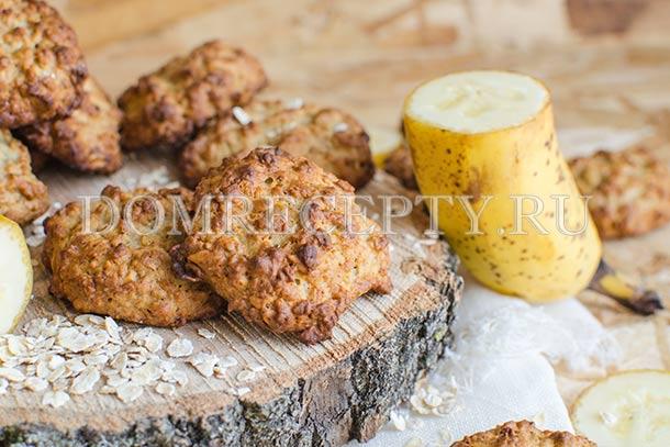 Печенье из овсяных хлопьев с бананом