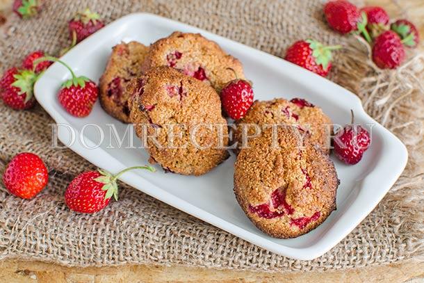 Вкусное печенье с клубникой