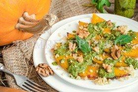 Салат из запеченной тыквы с булгуром