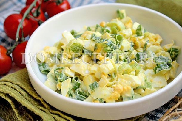 рецепт салат с яйцом и зеленым луком и