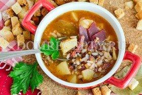 Суп с диким рисом и бастурмой
