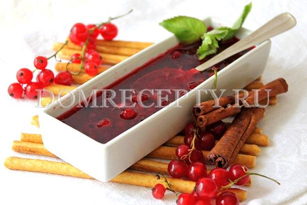 Варенье из красной смородины с корицей