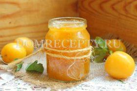 варенье из желтых слив - рецепт с фото