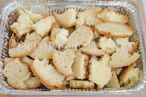 Укладываем кусочки хлеба в форму