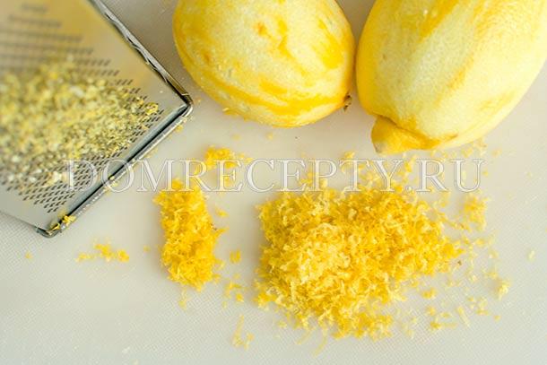 Снимаем цедру с лимонов