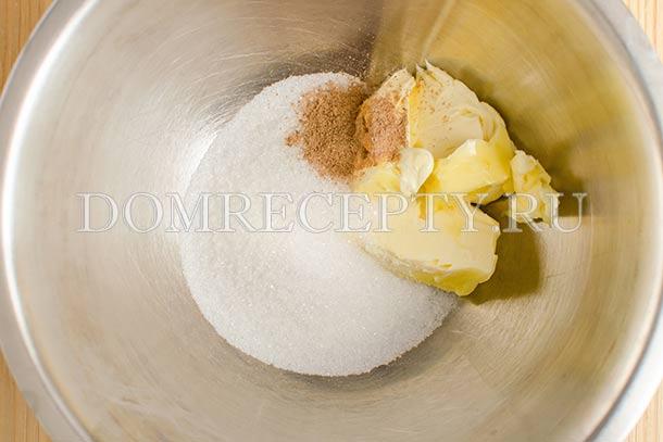 Размягченное масло смешиваем с сахаром и корицей