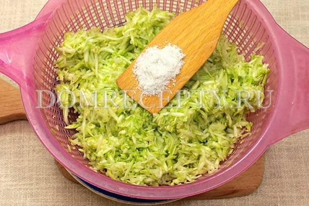 Добавляем к натертым кабачкам соль