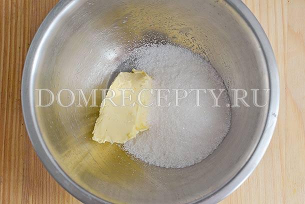 Смешиваем размягченное масло и сахар