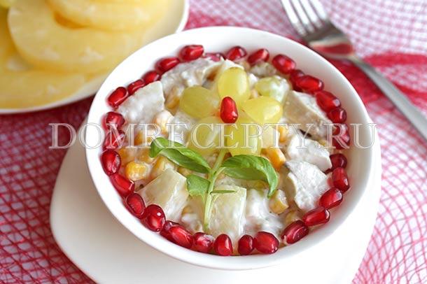Салат с курицей, консервированными ананасами и виноградом