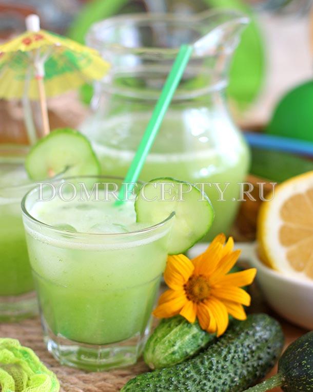 Домашний лимонад из огурцов
