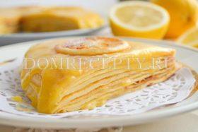 Сладкий блинный торт с лимонным курдом