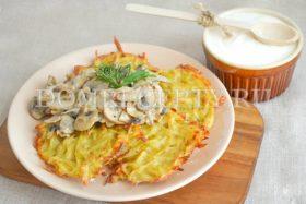 Картофельные драники, приготовленные в духовке