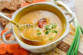 Картофельно-морковный суп-пюре со сливками