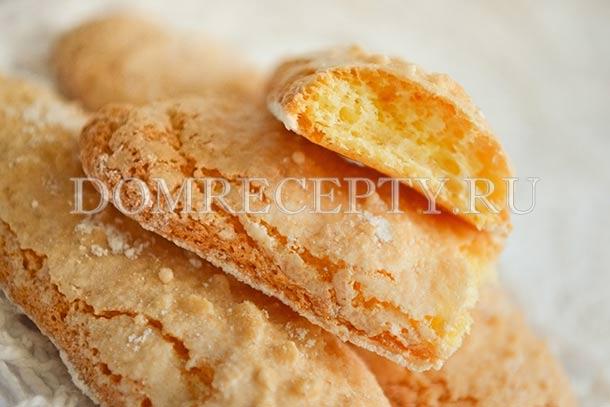 Бисквитное печенье Савоярди