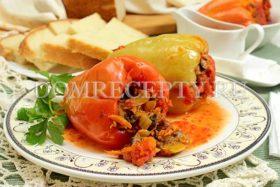 Перец, фаршированный грибами и овощами