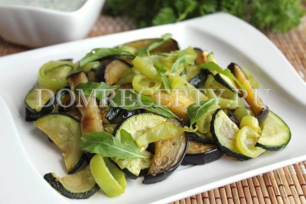 Салат с жареными баклажанами, цукини и перцем