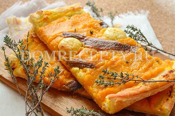 Пирог с тыквой и моцареллой из слоеного теста