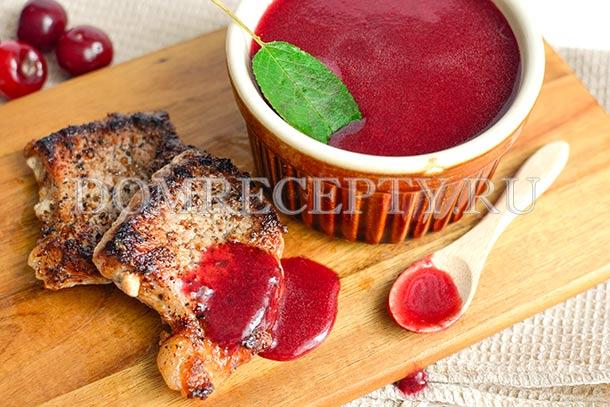 Соус из вишни к мясным блюдам