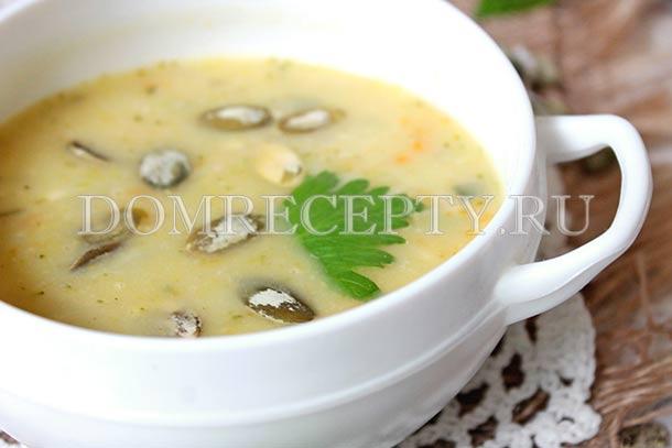 Суп-пюре из тыквы с овощами