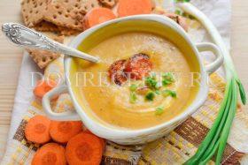 Суп-пюре из картофеля и моркови со сливками