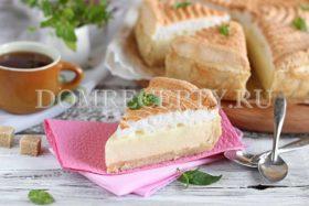Творожный пирог с суфле