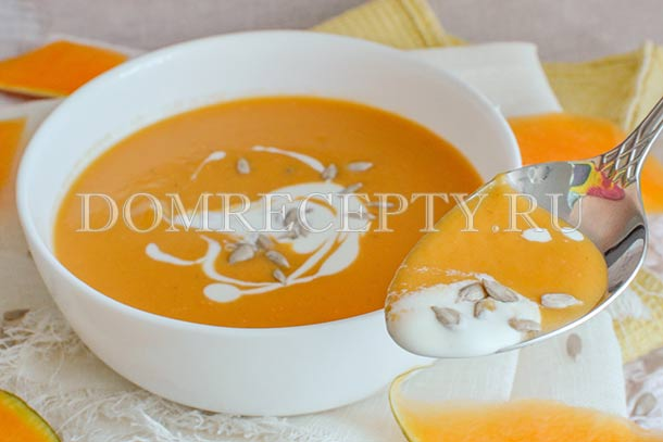 Пряный тыквенный крем-суп со сливками
